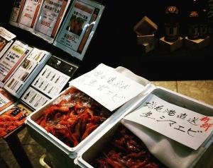 ランチやってます! 増毛港直送の 新鮮『甘エビ』『縞エビ』 入荷してます!  #二三一 #海鮮 #酒蔵