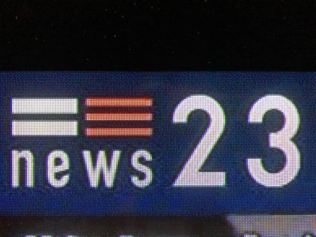 前から思っていたんだけど、 何となく何とな〜く、二三一のロゴ風に感じてしまうNews23。  #二三一#海鮮#酒蔵