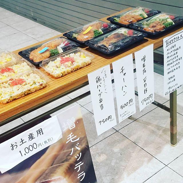 \気まぐれ弁当/ . 今日の気まぐれ弁当のご紹介です😋. . 🍴チャーハン 🍴鶏バーグ . チャーハンは、たっぷり300g入ってワンコインで食べれちゃいます😳💓. . 鶏バーグは、つくね風あっさりハンバーグ🤤 こちらもボリューム満点💯. . 各種お弁当+100円で、白米をチャーハンに変更することも可能です🙆. . . 他にも多数ご用意してます😊😊. . . 暑かったり寒かったりと、体調も崩しがちになってしまいますよね😭😭. そんな時こそ、モリモリ食べてコロナを寄せ付けない体づくりをしましょう👧💓. . .  #テイクアウト #お弁当 #チャーハン #ハンバーグ #海鮮酒蔵二三一 #二三一 #アスティ45